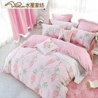 【1件5折】水星家纺全棉床单被罩四件套粉色可爱女孩被套花满枝