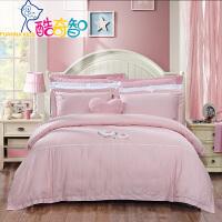 富安娜出品 酷奇智纯棉抗菌四件套 素色绣花儿童床单被套