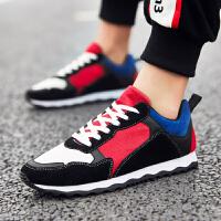 男鞋休闲鞋男士春季网面跑步鞋 男运动板鞋透气时尚 潮流鞋子 男