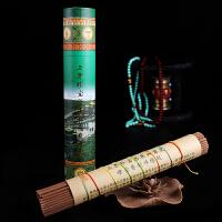 藏传佛教用品天然手工藏香 三界珍宝总集如意度母香 105支装 线香