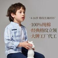 【网易严选双11狂欢】儿童格纹长袖衬衫 4-16岁