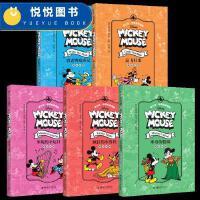 迪士尼・米奇经典漫画 套装全5册 中英对照 米老鼠漫画米奇妙妙屋米妮唐老鸭高飞归来中英文儿童卡通图画书籍英语双语亲子绘