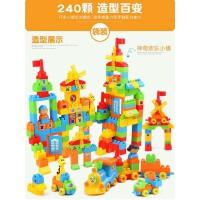 儿童积木拼装玩具益智力开发大颗粒动脑塑料拼插宝宝一1-2-3周岁5