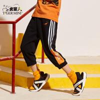 【2件3折到手价:53.7元】小虎宝儿童装男童纯棉七分裤夏季薄款2020新款儿童运动短裤中大童