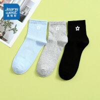 [618提前购专享价:21.9元]【3双装】真维斯女装 2020夏装新款 时尚撞色提花短袜