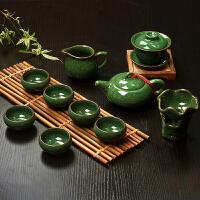 冰裂茶具套装整套陶瓷茶具茶杯茶壶盖碗