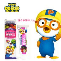 宝露露(Pororo)啵乐乐小企鹅儿童牙膏系列 混合水果味
