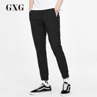 GXG休闲裤男装 秋季男士时尚都市黑白条斯文长裤男休闲长裤男