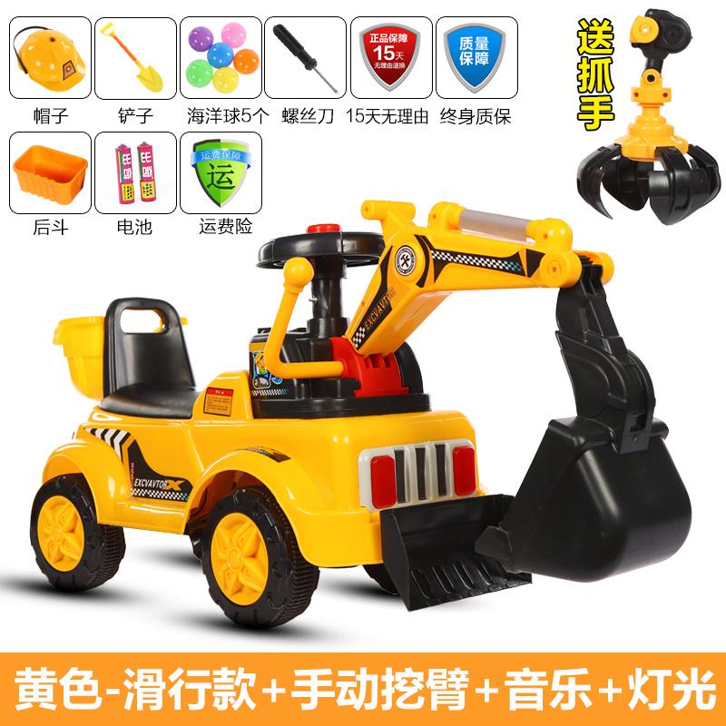儿童挖掘机可坐可骑推挖土机大号电动男孩玩具充电遥控钩机工程车儿童节礼物  官方标配