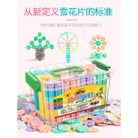 雪花片儿童积木塑料加厚大号益智力女孩男孩拼插拼装玩具legao