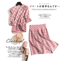 小香风名媛套装裙~圆领针织上衣+高腰半身裙女E8/8/21