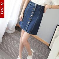 牛仔短裙半身裙女韩版大码女装200斤韩版修身a字包臀一步裙
