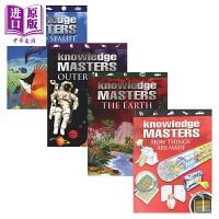 【中商原版】知识大师4册 Knowledge Masters 机器制造 海洋 儿童科普 百科 插图童书 独立阅读入门 7