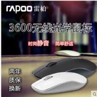 雷柏3600无线鼠标静音鼠标时尚办公鼠标笔记本电脑鼠标
