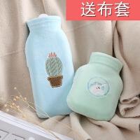 硅胶热水袋注水可爱暖水袋迷你绒布暖手袋宝学生儿童韩国随身