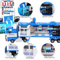儿童积木拼装玩具6-7-8-10岁男孩子塑料警察积木拼插玩具