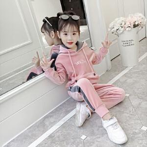 【下单立减110元】女童秋装2018新款 中大童金丝绒运动时髦套装儿童韩版洋气两件套