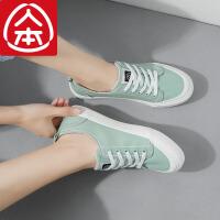 人本帆布鞋女 学生韩版布鞋女原宿百搭ulzzang鞋子平底休闲板鞋潮
