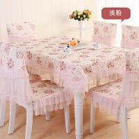田园布艺蕾丝椅子垫茶几布台布餐桌布桌套盖布餐椅套椅垫坐垫套装