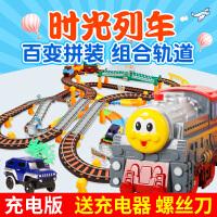 小火车汽车套装电动火车玩具轨道车过山车男孩子