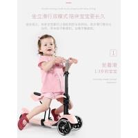 儿童滑板车滑滑踏板车溜溜车1-2-3-6-12岁宝宝三合一单脚男女小孩