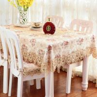 家用欧式蕾丝高档布艺餐桌茶几桌布正方形长方形电视柜罩防尘盖布