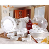 【当当自营】SKYTOP斯凯绨 碗盘碟陶瓷骨瓷餐具套装 56头秋菊
