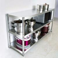 厨房用品不锈钢置物架微波炉收纳架储物整理架子烤箱锅架3层落地