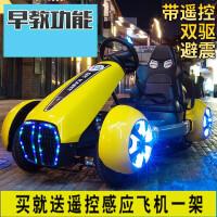 新款儿童电动车新概念科幻卡丁车儿童自驾遥控玩具童车双驱四轮可坐人电动车1-9岁男女宝宝