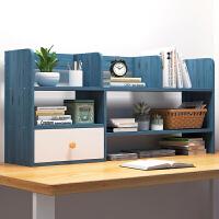 书架置物架办公桌上学生收纳储物架简易桌面小架子家用书柜书桌架