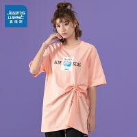 真维斯女装 夏装新款 纯棉圆领印花抽绳短袖T恤
