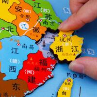 中国地图拼图磁性木质益智玩具男孩3-5-6岁世界儿童智力开发早教