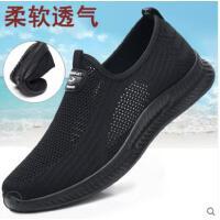 中年老年 透气网鞋老人透气休闲鞋防滑老北京布鞋男爸爸软底男鞋