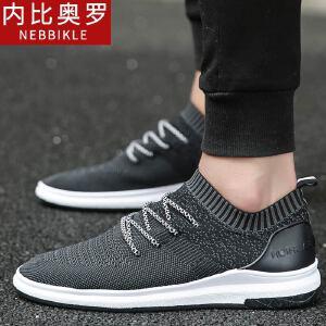 2018春季新款运动鞋男透气百搭韩版板鞋