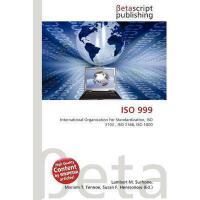 【预订】ISO 999