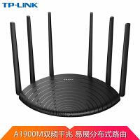 TP-LINK WDR7661千兆易展版 全千兆无线路由器WIFI穿墙家用双频5G光纤宽带IPv6智能信号mesh分布式