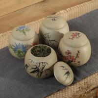 汉馨堂 茶叶罐 粗陶迷你罐梅兰竹菊陶瓷罐密封储藏罐