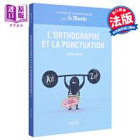 【中商推荐】【法国法文版】法语拼写和标点符号 法文原版 L'orthographe et la ponctuation Roland Eluerd 法语学习书
