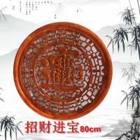 东阳木雕门窗仿古圆形装饰工艺品香樟木实木壁挂80cm福字挂件