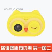 【新品】儿童照相机宝宝迷你玩具猫头鹰小单反高清mini相机可拍照WiFi 宝宝拍WiFi相机 黄色