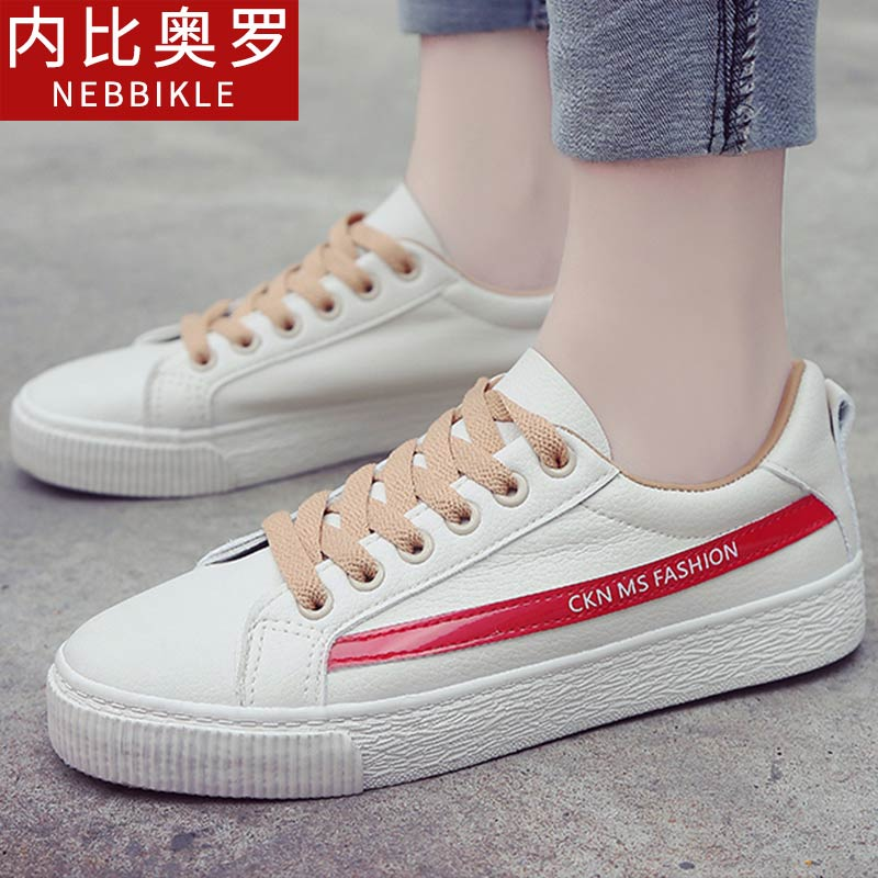 小白鞋女潮鞋2018新款白色板鞋韩版潮流舒适女鞋透气