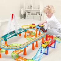 电动火车轨道儿童玩具汽车生日礼物男女孩
