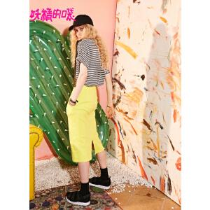 【3折到手价:82】妖精的口袋新款纯色chic原宿风纯棉a字半身中长裙女
