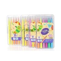 掌握可水洗水彩笔36色软头笔绘画彩色画笔套装手绘软毛笔24色