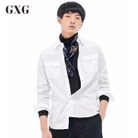 GXG长袖衬衫男装 秋季男士休闲青年都市修身潮流时尚白色衬衫男