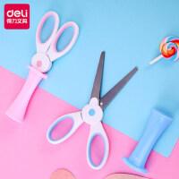 得力儿童剪刀安全手工不伤手剪纸小学生幼儿园安全剪塑料儿童学习用品剪刀学生迷你圆角便携式可爱一二三年级