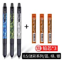 3支装日本PILOT百乐限定自动铅笔HFMA-50R书写专用百乐笔学生0.5橡皮彩色速写摇摇笔