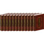 世界禁书文库(全本皮面精装,共12册,简体横排,文白对照,评注插图版)