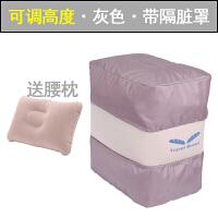 长途飞机睡觉充气脚垫枕头颈枕出旅行足踏汽车载脚凳婴儿童