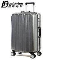 波斯丹顿万向轮铝框拉杆箱女密码行李箱男20寸纯色旅行箱登机箱B652030
